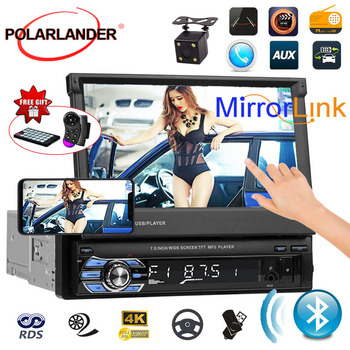 1 din for rear camera Car radio MP5 Player GPS Navigation Multimedia car audio stereo Bluetooth 7 HD Retractable Autoradio AUX-