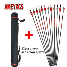 12pcs 31inch Spine 400 Archery Carbon Arrow And Arrow Quiver Compound/Recurve Bow Shooting Pure Carbon Arrow Hunting Accessories цена и фото
