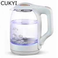 Cukyiクイック加熱ケトル安全オートオフ家庭用電気ポットブルーライト、白カー