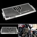 Motocicleta radiador grille guarda capa protector para yamaha mt07 mt-07 mt 07 2014 2015 2016 frete grátis