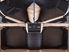 automobile leather floor mats car foot rug set cream pads for Agila Vectra Zafira Astra GTC PAGANI ZONDA SAAB Spyker RAM HUMMER