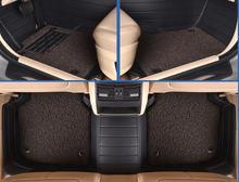 Myfmat новые кожаные напольные коврики набор для автомобильных