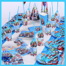 Украшения для дня рождения супергероев Мстителей, одноразовая посуда для детского праздника, чашки, скатерть, тарелка, товары для праздника