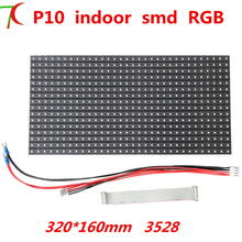 Cost effective p10 indoor full color module for advertisement business SMD 1R1G1B 8scan 10000dots m2