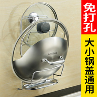 Stainless Steel Multifunctional Pot Cover Rack And Chopping Block Frame And Tray In Water Hanging Wall