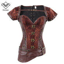 Corsets and Bustiers Slimming Steampunk Corset Gothic Brown Corsages Sexy PU Leather Buckle Belly Slimming Sheath S-6XL(China)
