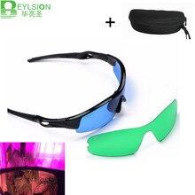 BEYLSION, очки для выращивания в помещении, гидропоника, светодиодный светильник для выращивания, очки для защиты глаз, очки для комнаты, УФ поляризационный тент, вентилятор, угольный фильтр