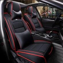 (프론트 + 리어) 특수 가죽 카시트 커버 현대 솔라리스 ix35 i30 ix25 Elantra accent tucson Sonata 자동차 액세서리