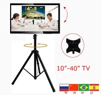 14 40 Movable Folding LCD TV Floor Stand TV Mount Cart Display Rack Full Motion TV Tripod Loading 50kgs Max.VESA 200x200mm