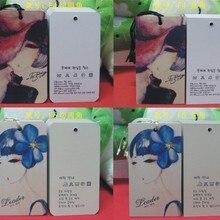 Пользовательские печатные бумажные подарочные бирка/логотип цена качели бирка/ дизайн Hangtag