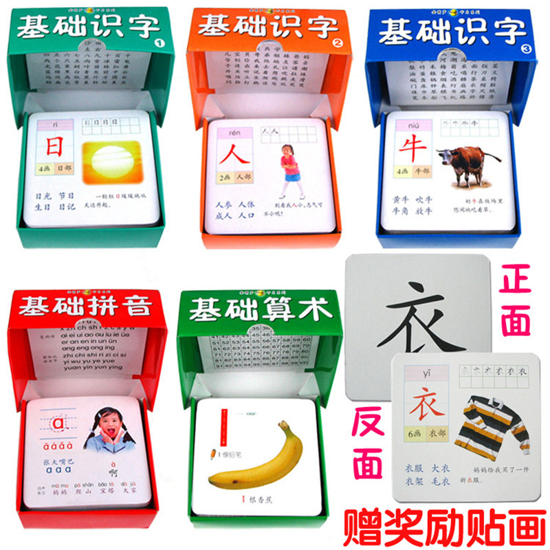 New 5 Boxes/set, Chinese Characters Cards For Starter Learners And Children With Chinese Phrase ,hanzi Cards And Pin Yin
