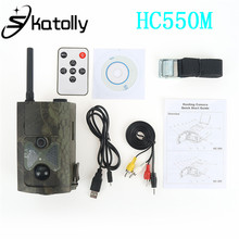 Cheapest prices Skatolly HC550M HD Trail Digital Hunting Camera 0.5S Trigger 16MP GPRS SMS 48 IR LED Hunting Video Camera HC-550M Wireless Game