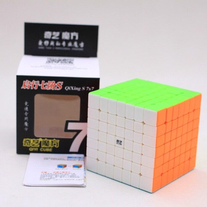 7 cm Qixing S 7x7 Magic Puzzle
