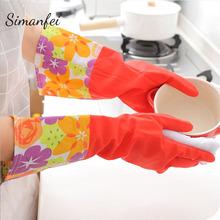 Simanfei Household gloves 2018 New Rubber Dishes Washing Waterproof Kitchen Planting Gloves Laundry Washing House Cleaning