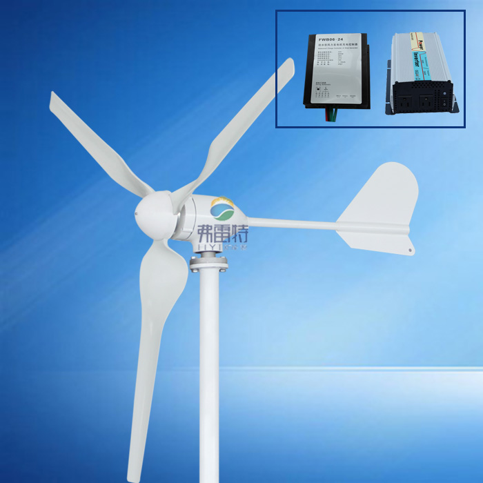 500w MAX power 750w windmill with 24v wind charge controller and 1000w inverter for house500w MAX power 750w windmill with 24v wind charge controller and 1000w inverter for house