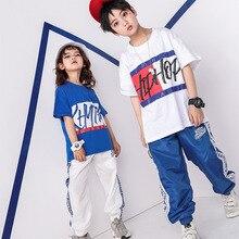 Летняя детская одежда для бальных танцев в стиле хип-хоп для девочек и мальчиков; толстовка; короткая футболка; топы; штаны для бега; костюмы для джазовых танцев