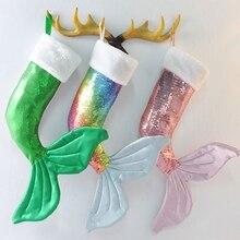 1pcs Sequins Christmas stockings Pendant tree Decoration pendant figurines ornaments Mermaid sequins socks roll beads