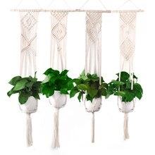 Вешалка для растений Комнатное Настенное подвесное Кашпо Корзина макраме джутовая веревка Boho Hipinpie домашний декор Ручная работа Плетеный цветочный горшок