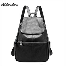 AIDOUDOU Fashion Women Backpacks Split Leather School Bags for Teenage Girls Designer Shoulder Bags Female Backpack