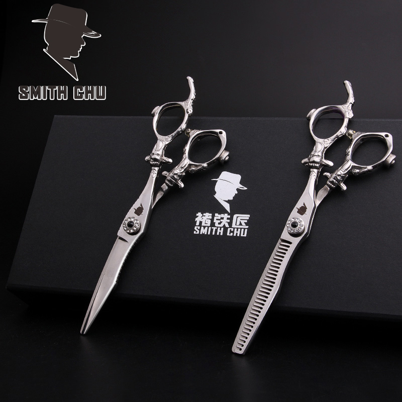 Smith Chu High Quality Mammon Glyph 6 Inch 440C Stainless Steel Professional Salon Glorious Thinning Scissors Hair Scissors Set the extension for tactix 2 piece stainless steel scissors set household saving high quality stainless steel scissors set
