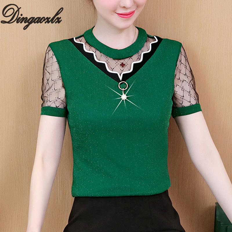 Dingaozlz 2019 New Mesh Stitching Lady Office Shirt Elegant Female Short Sleeve Casual Tops Fashion Women Blouse Plus Size