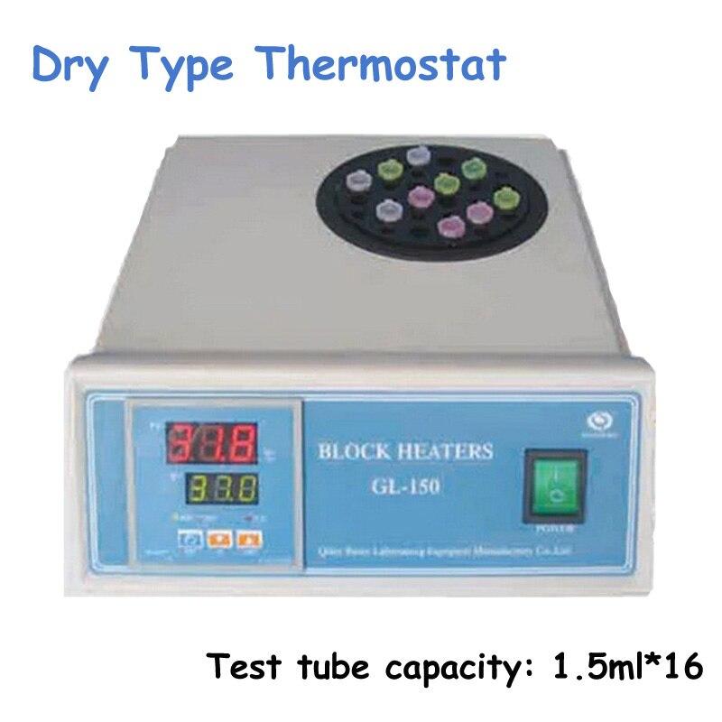 Сухой Тип термостат блок обогреватели постоянной Температура инкубатор/сухой термостата GL 150