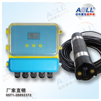Stream Flowmeter Yuzheng GRCF Doppler Ultrasound River Flowmeter Wireless Transmission 12V Power Supply