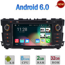 "8"" Android 6.0 Octa Core 2GB RAM 32GB ROM WIFI 3G RDS BT Car DVD Multimedia Player Radio GPS For Nissan Altima Teana 2013-2016"