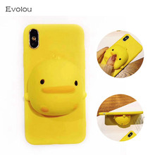 3D Squishy Cute Yellow Duck Case For Xiaomi Redmi note 7 pro Cover For Redmi 7 5 plus 6A 6 pro Case Stress Reliever Bags Squeeze banana style pp rubber stress reliever keychain yellow