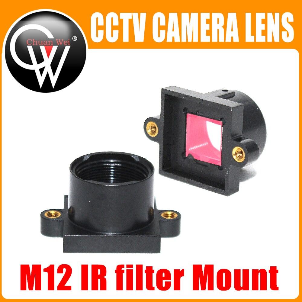 M12 Lens Mount MTV Security CCTV Camera m12 Lens Holder Bracket with IR650nm filter 2pcs metal m12 lens mount mtv security cctv camera m12 lens holder bracket support board module for ccd ahd tvi 1080p mini cam