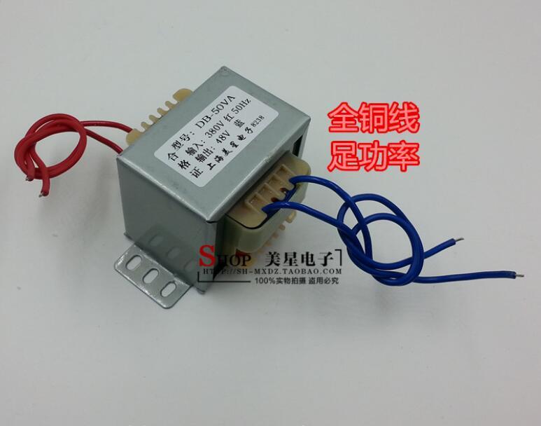 48V 1A Transformer 50VA 380V input EI66 Transformer Industrial control equipment transformer power supply transformer цена