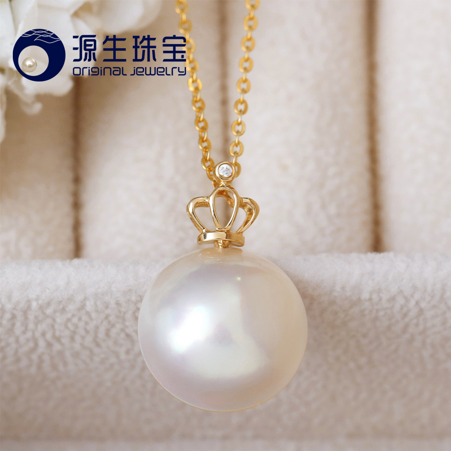 [YS] 14-15mm Uncommon Seawater Rainbow Color Akoya Mabe Pearl Pendant Necklace  For Women[YS] 14-15mm Uncommon Seawater Rainbow Color Akoya Mabe Pearl Pendant Necklace  For Women