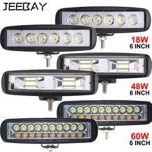 18 Вт 48 Вт 60 Вт 6 дюймов светодиодный рабочий светильник 12 в 24 В светодиодные балки 4x4 Автомобильные светодиодные панели внедорожный точечный комбинированный светильник для внедорожников аксессуары противотуманная фара