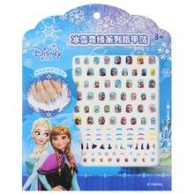 цены на frozen elsa anna Nail Stickers Toy  new Disney Sofia White snow Princess girls  sticker  toys  for girlfriend kids  gift  в интернет-магазинах