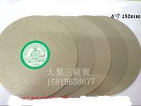 Hot High Quality 2000g Mesh Emery Dremel Polishing Wheel 152 1 5mm 6 Abrasive Diamond Disc