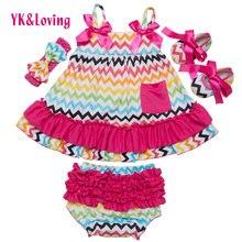 Полосатые шаровары с оборками для новорожденных Летние Стильные
