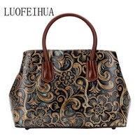 Женские сумки из натуральной кожи LUOFEIHUA