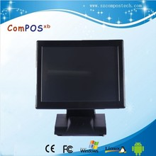 EPOS For Restaurant 15 Inch i3 All In One Touch Screen POS System With VFD Customer Display with Factory Low Price