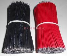 100pcs Breadboard Jumper Cable Wires Tinned 10cm