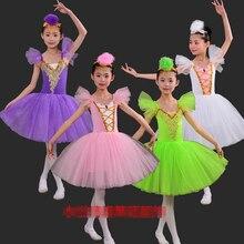 Классический Профессиональный Балетный костюм белого Лебединого озера, романтическое балетное платье-пачка, балетные платья для выступлений, длинная юбка-пачка для девочек
