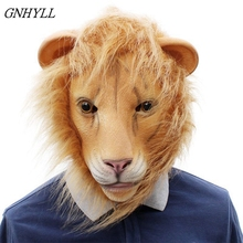 GNHYLL Latex lion mask  full face Animal masks Halloween masquerade birthday party cosplay
