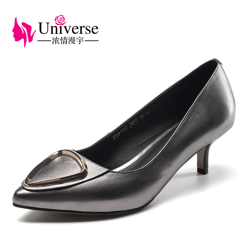 Universe 2017 Genuine Leather Thin Heels Pointed Toe Casual Shoes with Metal Decoration G036 universe women flats 2017 new fashion pointed toe with metal decoration g046