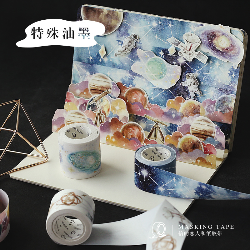 Dreamland Space Maiden Special Ink Washi Tape Adhesive Tape DIY Scrapbooking Sticker Lab ...