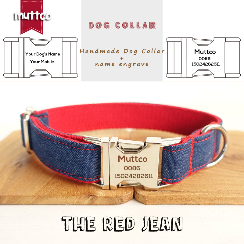 MUTTCO retailing self-designed engraved pet name collar THE RED JEAN mazarine and red dog collar and leash 5 sizes UDC038