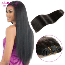 Unprocessed Virgin Hair Brazilian Hair Weave Bundles Black Brown Straight Human Hair Weft Weaving Cabelos Humanos Baratos Lisos