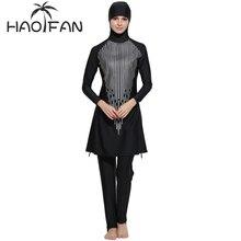 HAOFAN נשים פרחוני מוסלמי בגדי ים ספורט בגדים בתוספת גודל Burkinis צנוע מלא כיסוי נשי בגד ים חוף פאייטים בגד ים