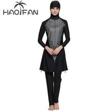 HAOFAN Women Floral Muslim Swimwear Sport Clothing Plus Size Burkinis Modest Full Cover Female Swimsuit Beach Sequins Swimsuit