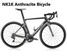 Anthracite MCipollini Complete Bicycle carbon road full bike with 105 R7000 Groupset NK1K carbon frames 50mm carbon wheelset cheap CARROWTER Unisex Carbon Fibre Road Bike Other 150-200cm 8 5kg Double V Brake 1300*220*750 Other Pedals 150kg 10kg Resistance Rubber (Medium Gear Non-damping)