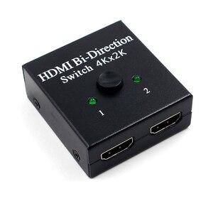Image 2 - Yeni HDMI bi yön anahtarı HDMI 2.0 HD 4K Switcher 1x2/2x1 adaptörü 2 in 1 out dönüştürücü PS4 Pro/4/3 TV kutusu HDMI dağıtıcı