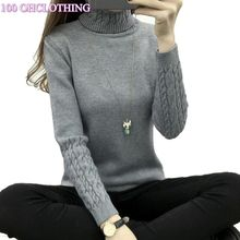 2019 spring Women Sweaters and Pullovers turtleneck Sweater Women twisted thickening slim pullover